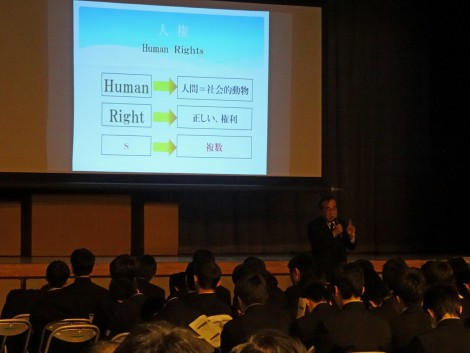 中学校の講演会