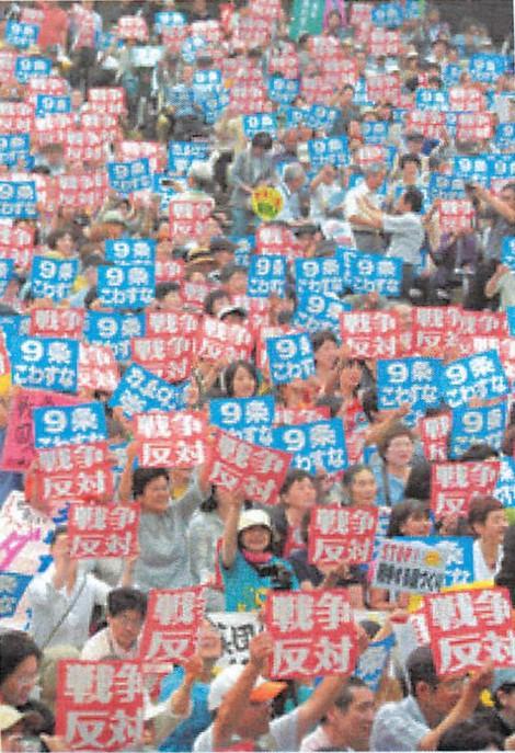 朝日新聞26年6月18日第1面より