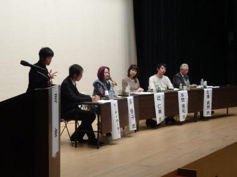 市民集会(2)ML