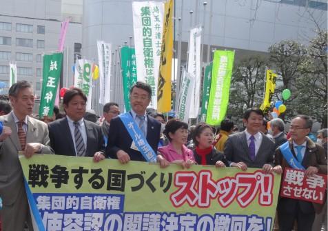 3・6オール埼玉総行動